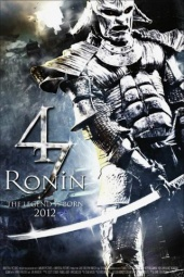 47 ронинов фильм 2016